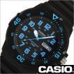 メール便で送料無料/代引き・ラッピング不可/カシオ/CASIO/スタンダード/クオーツ/アナログ表示/メンズ腕時計/MRW-200H-2B