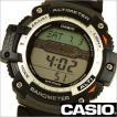 カシオ/CASIO/SPORTS GEAR/スポーツギア/海外品/気圧計/高度計/温度計/デジタル/メンズ腕時計/SGW-300H-1AV