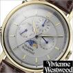 ヴィヴィアンウエストウッド/Vivienne Westwood/クオーツ/アナログ表示/メンズ腕時計/VV164CHBR