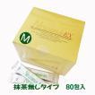 Niwana-EX マイルド ニワナマイルド 抹茶無し SOD様食品 80包入