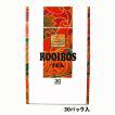 ルイボスティー  30パック ノンカフェイン 南アフリカの健康茶 ROOIBOS TEA