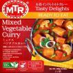 Mixed Veg. Curry 野菜カレー / インドカレー レトルトエスニック アジア 食品 食材 MTR インド料理