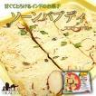 インドのお菓子 ココナッツ ハルディラム ソーンパブディ ソーンパプディ COCONUT SOAN PAPDI エスニック料理