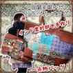 バッグ ラリーキルト カンタ刺繍 パッチワーク 〔一点物〕伝統を紡いだ ラリーキルトのトラベルバッグ トートバッグ 旅行 Ralli quilt Kantha Bag Tote bag