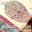 ソファーカバー マルチクロス シングル ベッドカバー インド綿 インド綿の金色模様付き ペイズリー柄(約225cm×約150cm) 布