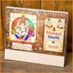 2019年 カレンダー 神様 卓上 (2019年度版)インドの卓上カレンダー Mangal Murti デスクカレンダー 本 印刷物 ステッカー ポストカード ポスター