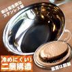 カレー 皿 インド オーバルプレート ランチプレート (冷めにくい二層式)インドのステンレスと銅製 約18.5cm×13.2cm 分割 カレー皿 ターリー thali チャイ