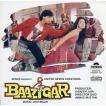 Baazigar CD / 映画音楽 インド音楽 民族音楽 インド映画 ミュージック ボリウッド サントラ