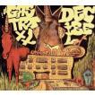 フリースタイル サイケデリック トランス GastraxX & Decibel Unicorn Hotel CD Random suomi 六次元音
