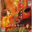 Khayal & Thumri Vol.2 / cd インド音楽 CD 民族音楽 インド音楽CD ボーカル