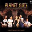 Planet Flute Songs and Prayers at the top of world / cd インド音楽 CD 民族音楽 バンスリ