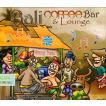 cd アジアン ラウンジ リラックス 音楽 カフェ Bali COFFEE Bar&Lounge バリ インドネシア 民族音楽 CD インド音楽