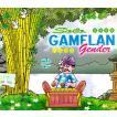 cd ガムラン CD バリ Solo GAMELAN Gender インドネシア 民族音楽 インド音楽