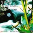 The Sound of Birds Bamboo and Water / cd バリ フルート CD インド音楽 レビューでタイカレープレゼント