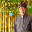 cd ジェゴグ CD バリ 音楽 Gamelan JEGOG Ensemble インドネシア 民族音楽 インド音楽