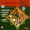 THE BEST MUSIC OF BALI 4in1 / cd バリ CD 音楽 インド音楽 民族音楽 レビューでタイカレープレゼント