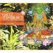 Tibet2Timbuk2 Music Is Life / レビューで200円クーポン進呈 cd インド音楽 CD 民族音楽 寺原 太郎 テンジン・チョーギャル