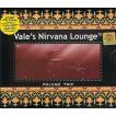 Vales Nirvana Lounge 2 / ラウンジ インド ニルヴァーナ トランス ゴア レビューでタイカレープレゼント