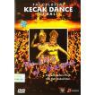 THE COLOSSAL KECAK DANCE OF BALI / バリ DVD 舞踊 インド音 レビューでタイカレープレゼント