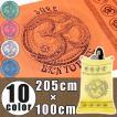 エスニック 布 オーン (205cm×100cm)ダイナミックオーンのラムナミ オーム ヒンドゥー 神様 ソファーカバー ストール ショール インド