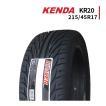 KENDA新品タイヤ!215/45R17