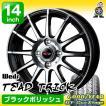 155/65R14 グッドイヤー(エコステージ)サマータイヤ&ホイール4本セット(TEAD TRICK)