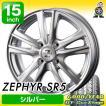 185/60R15 84H グッドイヤー(エコステージ)サマータイヤ&ホイール4本セット(ZEPHYR SR5:シルバー)