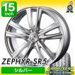 195/65R15 グッドイヤー(エコステージ)サマータイヤ&ホイール4本セット(ZEPHYR SR5)