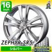 205/60R16 グッドイヤー(エコステージ)サマータイヤ&ホイール4本セット(ZEPHYR SR5:シルバー)