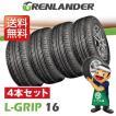サマータイヤ4本セット 155/65R14 75T 14インチ グレンランダー  L-GRIP 16