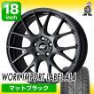 【数量限定品】225/40R18  92W XL サマータイヤ&ホイール4本セット(WORK W.I.L AL4:マットブラック)