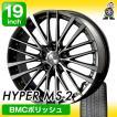 送料無料 245/40R19 98W XL  サマータイヤ&数量限定ホイール4本セット(VOLTEC HYPER MS-2:BMCポリッシュ)