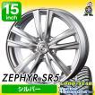 195/65R15 91H グッドイヤー(ベクターフォーシーズンズ ハイブリッド)オールシーズンタイヤ&ホイール4本セット(ZEPHYR SR5:シルバー)