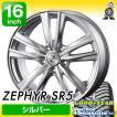 215/60R16 95H グッドイヤー(ベクターフォーシーズンズ ハイブリッド)オールシーズンタイヤ&ホイール4本セット(ZEPHYR SR5:シルバー)