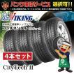 サマータイヤ4本セット コンチネンタルタイヤ プロデュース 195/65R15 91H 15インチ バイキング CityTech II