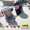 ヘルメット bern バーン ヘルメット 子供用 自転車 おしゃれ nino nina キッズ XS S Mサイズ ベビー 軽い ストライダー 流行