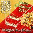 送料無料クリスマスネームネックレスオーダーネックレスハワイアンネームネックレスイニシャルネックレスプレゼントギフト10K ゴ