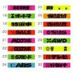 スマートカード「17〜32」 ポップカード/蛍光紙