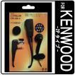 KENWOOD ケンウッド用 特定小電力トランシーバー専用 インカム イヤホンマイク (EMC-3 FP-22K互換品) VOX対応 ハンズフリー ブラック・迷彩CAMO(新登場)