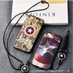 キャプテンアメリカ iPhone7ケース iPhone7Plusケース 携帯ケース スマホケース カバー 送料無料 セール 新作