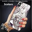 iPhoneX/XSケース iPhoneXRカバー iPhone7/8ケース iPhoneXs Maxケース カバー iPhoneケース スマホカバー アイフォンケース キラキラケース 3D 可愛い 送料無料