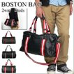 ボストンバッグ メンズ ショルダーバック 旅行 スタッズ 人気 フェイクレザー 通勤 通学 スポーツバッグ boston16