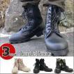 ジャングル ブーツ メンズ レザー アーミー ミリタリー フェイクレザー サンド ブラック グリーン 軍用 新品 人気 定番 靴 サバゲー boots