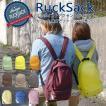 リュック リュックサック メンズ 通勤 通学 旅行 アウトドア ユニセックス レディース 人気  2ライン ruck3