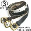 海外 セルブ ベッカム着用タイプ リング レザーベルト 彫り模様 本革仕様 カービング blt11