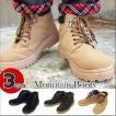 送料無料 ブーツ メンズ マウンテンブーツ 本革 スェード  boots3