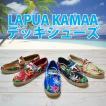 デッキシューズ 靴 アロハ柄 スリッポン LAPUA KAMAA パームツリー ドライビングシューズ boots12