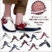 靴 デッキシューズ メンズ カジュアル スリッポン ローファー 紐靴 boots5