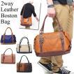 土日限定セール ボストンバッグ ショルダーバッグ 2way メンズ フェイクレザー 旅行 人気 送料込み boston15