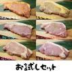 杜仲高麗豚ロース お試しセット 国産豚肉 120g×6パック